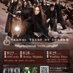 ETERNAL TEARS OF SORROW 追加公演決定