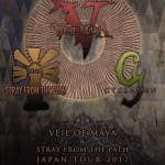 VEIL OF MAYA セットリスト JAPAN TOUR 2017
