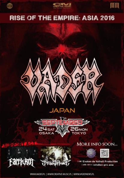 VADER 来日 JAPAN TOUR 2016