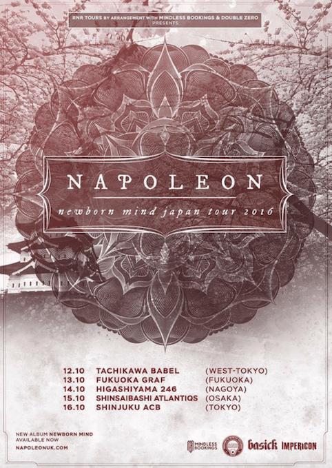 napoleon-%e6%9d%a5%e6%97%a5-japan-tour-2016