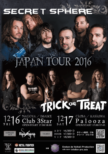 secret-sphere-trick-or-treat-%e6%9d%a5%e6%97%a5-japan-tour-2016