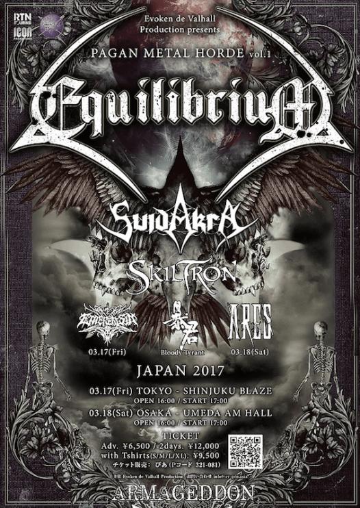 EQUILIBRIUM SUIDAKRA 来日ツアー 2017