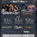 FREEDOM CALL & TWILIGHT FORCE 来日 「Evoken Fest 2017」