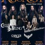 THE AGONIST セットリスト 「JAPAN TOUR 2018」