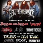 「JAPANESE ASSAULT FEST 18」HEAVY METAL DAY最終ラインナップが発表