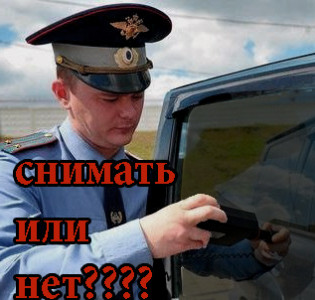 tonirovka_po_GOSTu