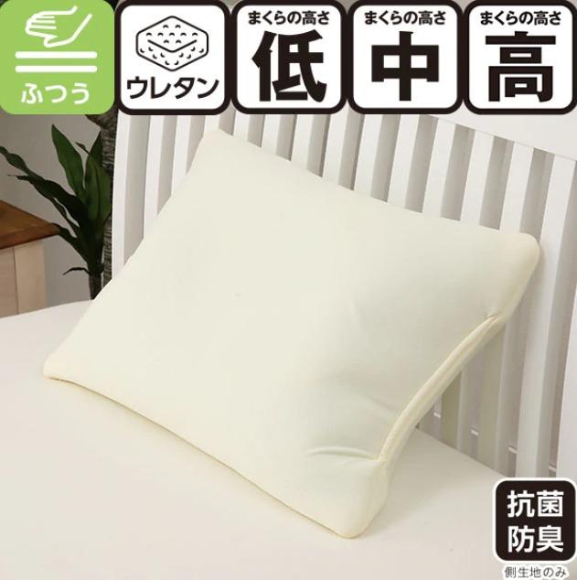 ニトリ枕のおすすめランキングベスト10!肩こりに良い枕を店員に聞いてみた! | 【2021年最新版】整體師が ...
