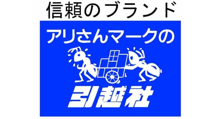 ari-logo