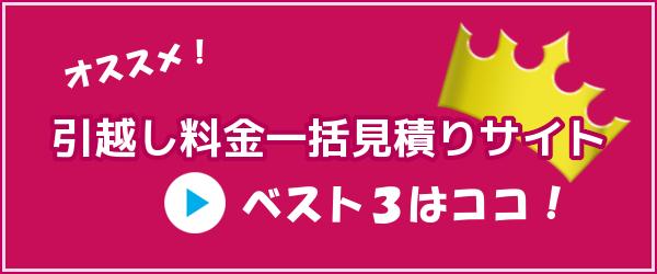 mitsumori-site-ban