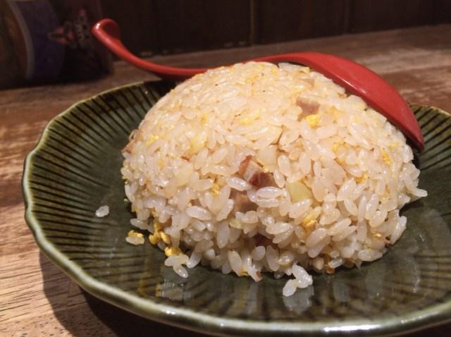 三田製麺所 半チャーハン