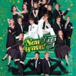 雪組公演 『New Wave! -雪-』ポスター画像