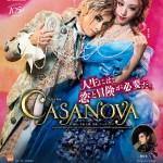 花組公演「CASANOVA」ポスター画像