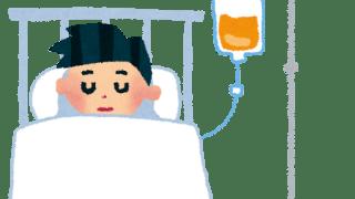 がん保険のタイプ