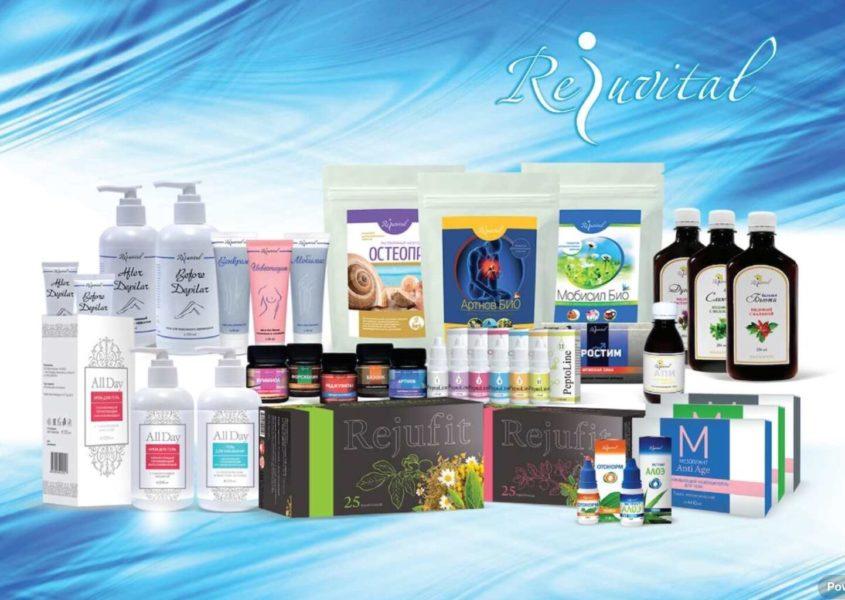 Купить в нашем интернет-магазине продукцию компании Реджувитал (Rejuvital) по ценам производителя