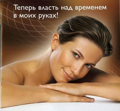 Омоложение кожи лица и тела