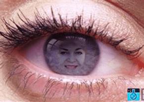 Капли для глаз помогают при работе за компьютером