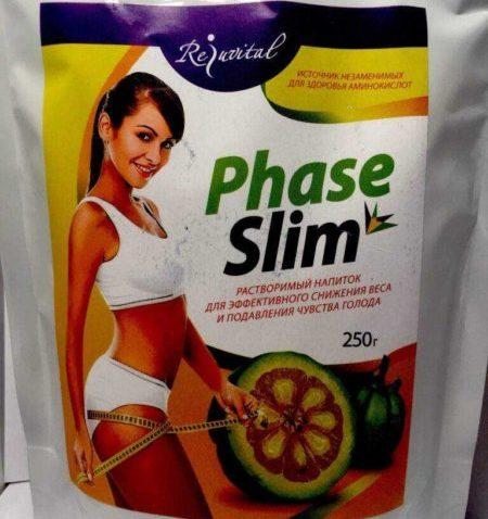 Напиток для снижения веса фото