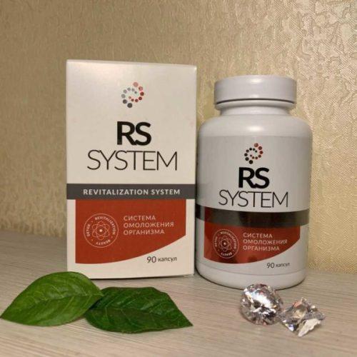Купить пептид для омоложения RS Sysytem Rejuvital РС 90 капсул для омоложения