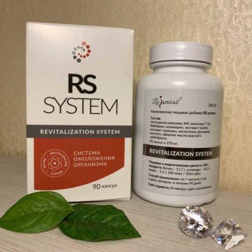 Купить пептид для омоложения RS Sysytem Rejuvital комплекс омоложения