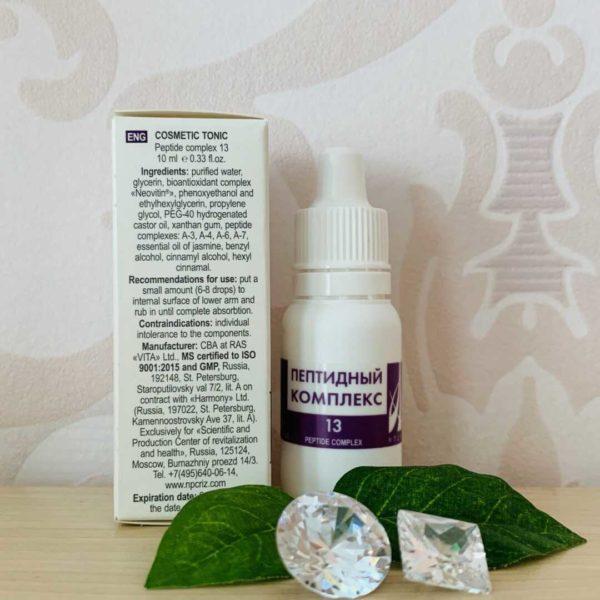 Купить пептидный комплекс в растворе для омоложения кожи лица и тела