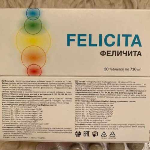 Купить антидипрессант Феличита НПЦРИЗ