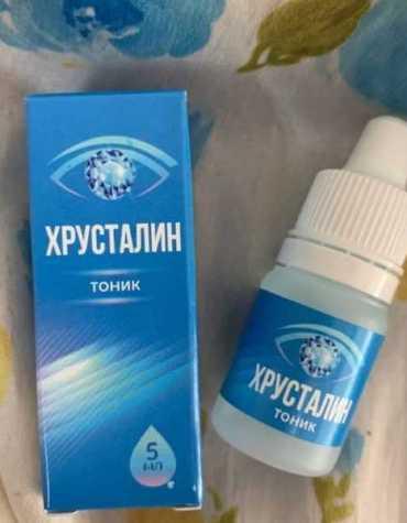 Купить Хрусталин глазные капли от катаракты
