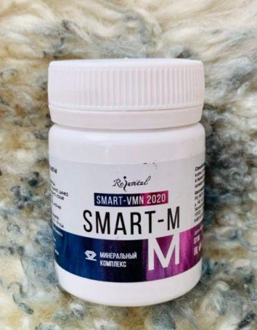 Смарт-М комплекс минералов для здоровья