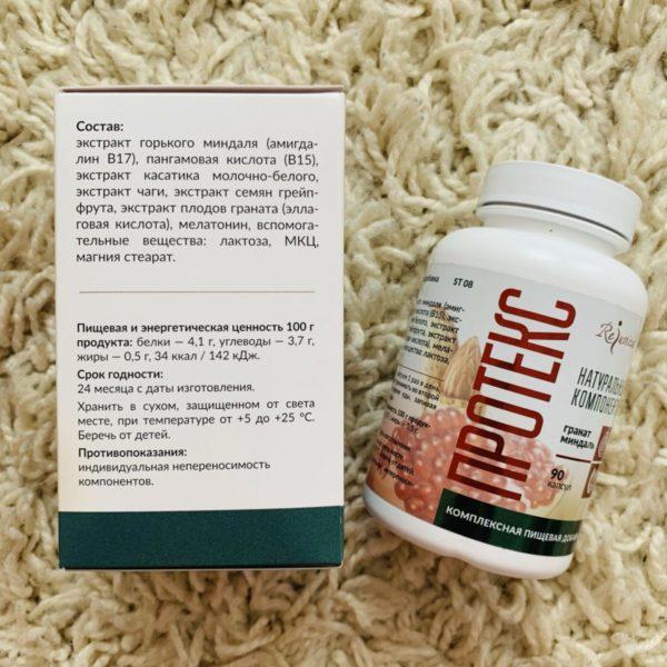 витамин В17 в Протекс