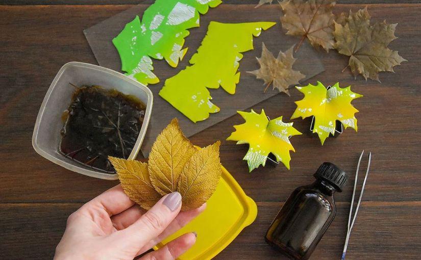 Маринованные листья