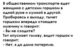 Странный вопрос