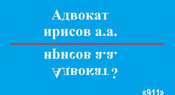 Из цикла «Нарушать нельзя жить по закону» - поставь запятую в правильном месте: Когда чести нет – нет и 152 статьи…
