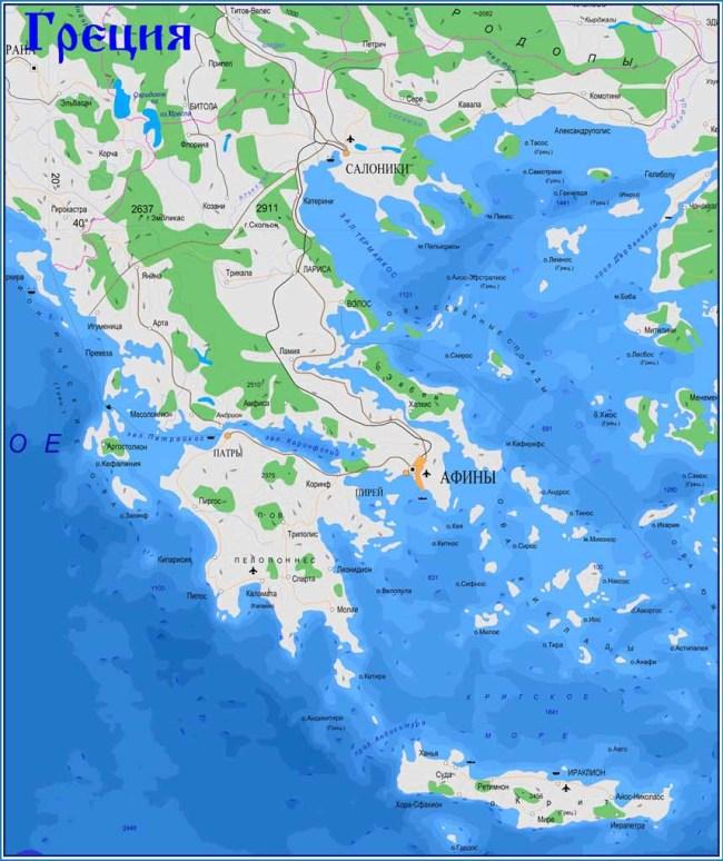 grec-GA-pr