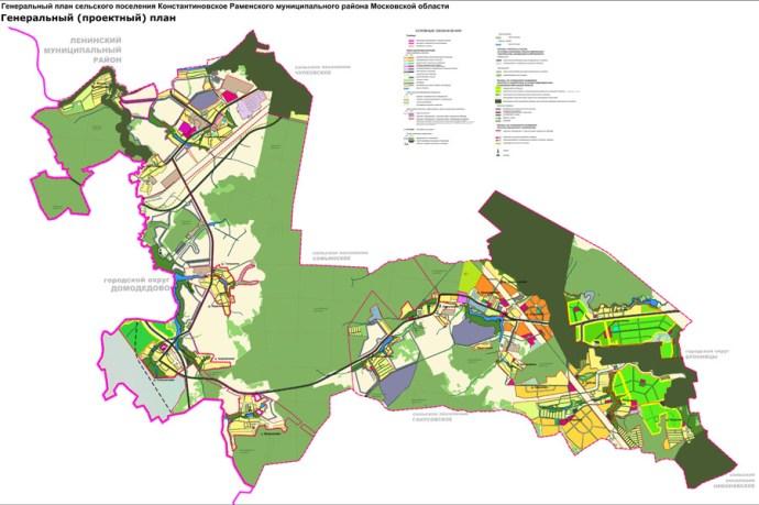 Генеральный проектный план Раменского района