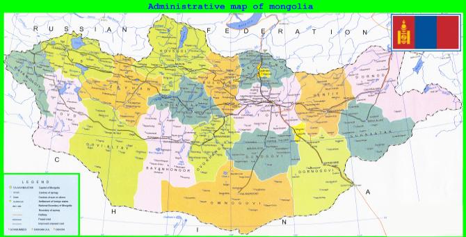 Купить карту Монголии