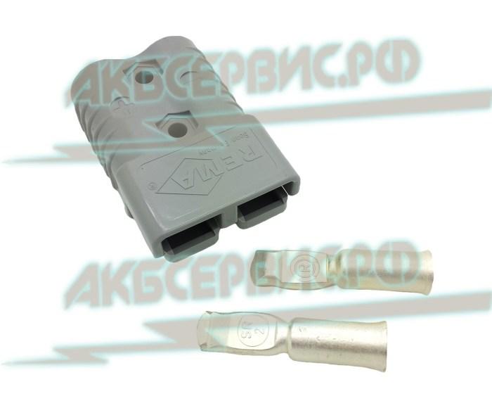 Акбсервис.РФ | Соединительный разъем REMA SR350 (Серый).