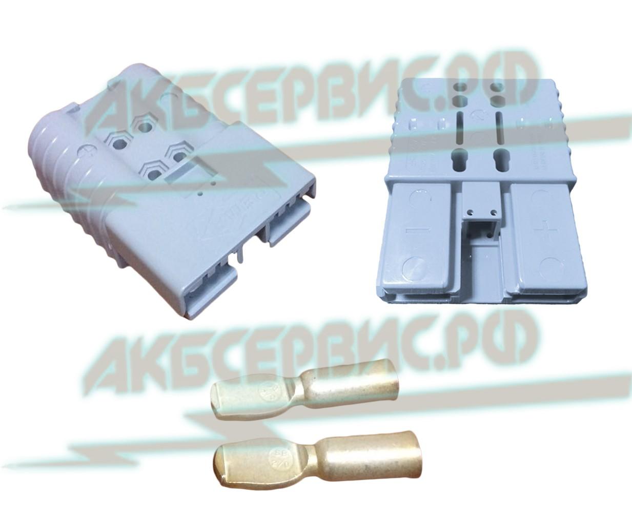 Акбсервис.РФ | Соединительный разъем REMA SRE160 (Серый).