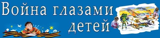 Заголовок для книжной выставки ко Дню Победы, к 9 мая