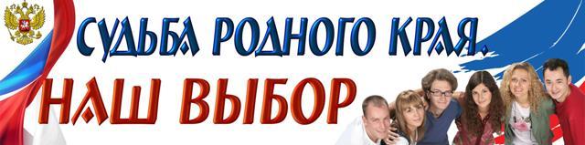 Заголовок для книжной выставки ко Дню молодого избирателя, к выборам
