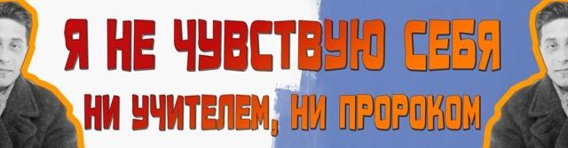 Заголовок книжной выставки ко дню рождения Михаила Зощенко