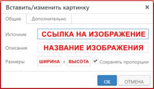 Размещение изображений на сайте ЛИТСОВА.РФ