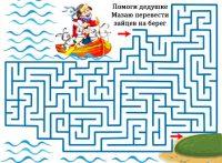 """Литературная игра-лабиринт по стихотворению Некрасова """"Дедушка Мазай и зайцы"""""""