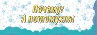 Книжная выставка ко дню рождения Юлии Ивановой
