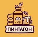 Пиво Пинтагон