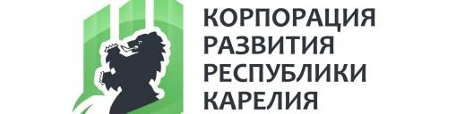 Корпорация развития Республики Карелия