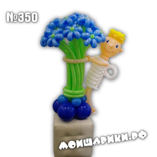 Ангел с букетом цветов из шаров