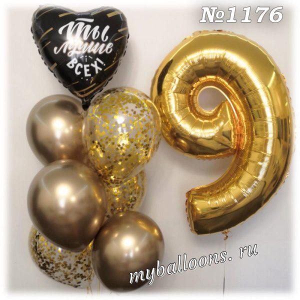 Фонтан из шаров с цифрой 9