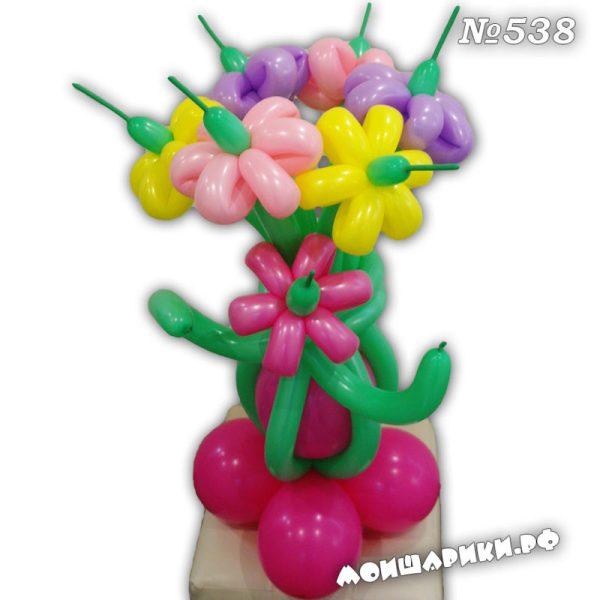 Разноцветные ромашки из шариков на подставке