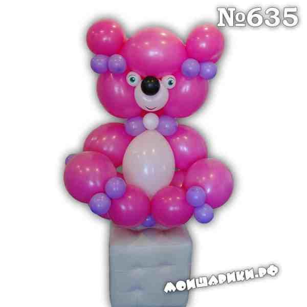 Большой розовый медведь из шариков