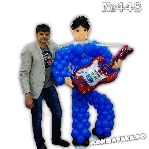 Гитарист из воздушных шаров