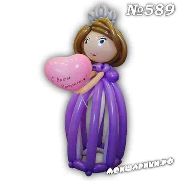 Принцесса из воздушных шаров